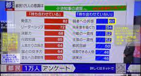 NHKanquete20JunJly_s.jpg