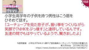 NHKbukowasu_s.jpg