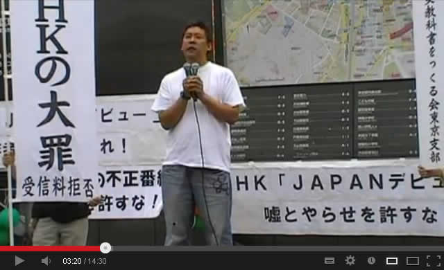 NHKhanzai.jpg