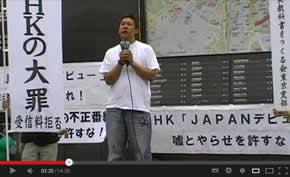 NHKhanzai_s.jpg