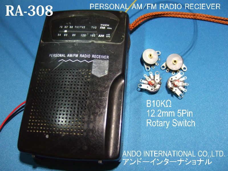 ヒマラジオン インターネット ラジオ