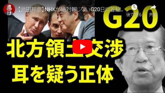 Tkunihiko190630.jpg